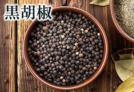 イクモア(iqumore) 黒胡椒